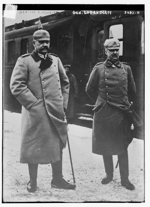 ludendorffandhindenburg Online Form For Army Job on list descriptions, soldiers getting, for engineers, information about, apply islamabad lahore,